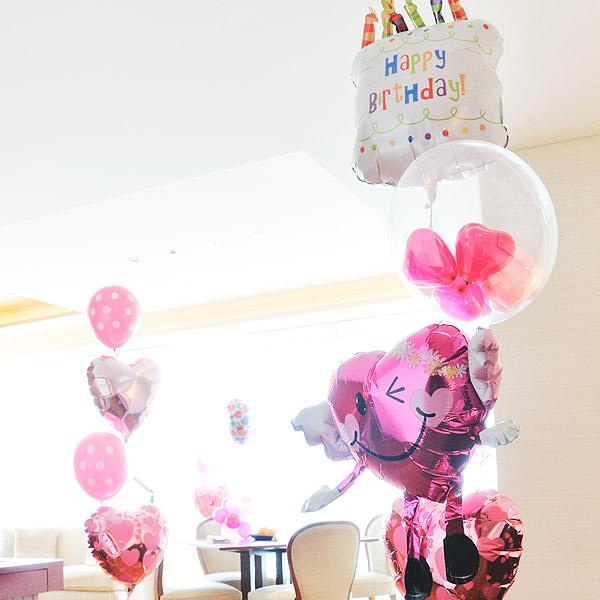 お部屋に飾って、パーティーに使用して、一緒に写真を撮って、いろいろ使える誕生日のバルーン電報