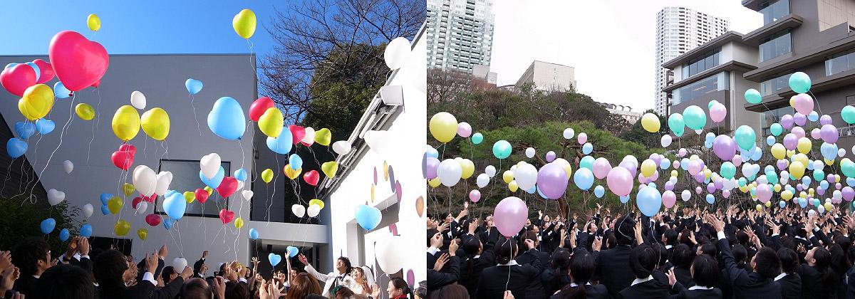 東京都心の結婚式やパーティー、イベントなどでのバルーンリリース
